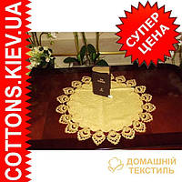 Салфетка круглая золото  60*60 RD GR-12N0911