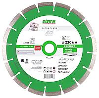 Круг алмазный Distar Premier 230 мм сегментный отрезной диск по граниту на УШМ, Дистар, Украина
