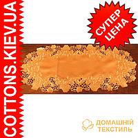 Салфетка  дорожка оранжевая грозди винограда  40*85CR18LX-0708