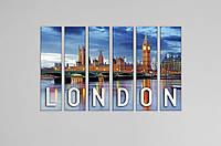 Оригинальный настенный декор для офиса Картина Город Лондон, Биг-Бен 140х85 из 6 модулей