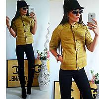 Куртка женская с рукавом 3/4, модель  203, горчица, фото 1