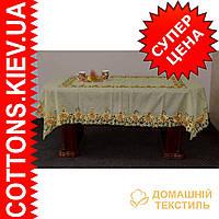 Скатерть на кухонный стол170*130obGR-JQL369-2A