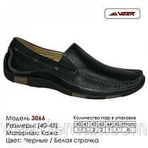 Кожаные мужские туфли,мокасины Veer