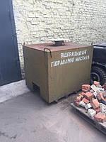 Цистерна,пневмобак,емкость для перевозки жидких веществ