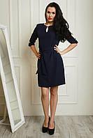 Темно-синие платье для деловых женщин размеры: 46,48,50