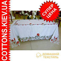 Скатерть на большой раздвижной стол160*350