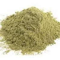 Кардамон зеленый молотый 230 гр