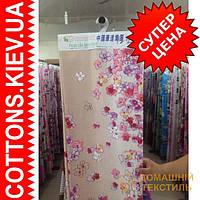 Ткань рулонами и отрезами для постельного белья и пошива одеял (Цвети на бежевом)