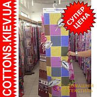 Ткань рулонами и отрезами для постельного белья и пошива одеял  (Пёришко)