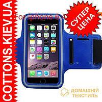Чехол для iphone 6   Fashional тренировки