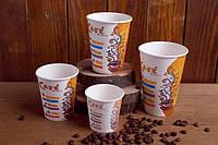 Бумажный стакан 250 ml