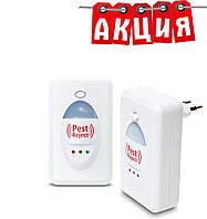 Ультразвуковой электромагнитный отпугиватель насекомых и грызунов Pest Reject. АКЦИЯ