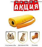 Отпугиватель собак DRIVE DOG AD100. АКЦИЯ