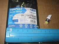 Лампа LED б/ц  габарит и панель приборов T10-1LED 24V High Power Led WHITE