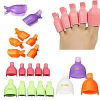 Набор пластиковых зажимов-клипс на пальцы ног для снятия гель-лака 5шт/уп