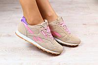Женские кроссовки, замшевые, песочного цвета, с кожаными вставками розового цвета, на шнурках, на белой подошв