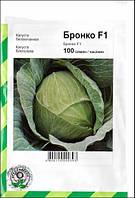 Семена Капуста белокочанная средняя Бронко F1, 100 семян Bejo Zaden