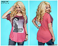 Коралловая летняя цветная удлиненная футболка  больших размеров Турция. Арт-8140/39
