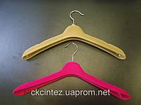 Вешалки-плечики флокированные, фото 1