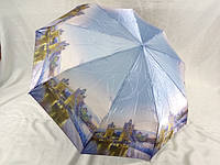 Зонт автомат с городами на атласе № 119 от фирмы Pasio