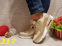 Кроссовки аирмаксы золотые женские