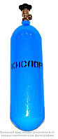 Баллон кислородный 2 л 250 bar