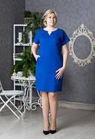 Платье новинка Вектра  больших размеров из льна  повседневное в размерах 46, 48, 50, 52 электрик цвета  оптом