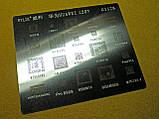 Трафарет G1128 BGA для MTK, Qualcomm (HUAWEI), фото 5