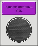 """Канализационный люк """"Дачный"""" 1т полимерный (черный с замком)"""
