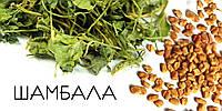 Пажитник, шамбала, хельба листья 350 гр