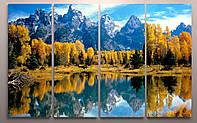 Настенный декор картина из частей печатьна холсте Красивый пейзаж Горы осенью Осень над водой 120х60 из 4х