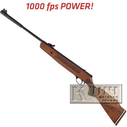Пневматическая винтовка Hatsan Striker 1000 X Vortex