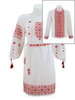 Нарядный комплект платье и рубашка с вышивкой в народном стиле. Безупречный внешний вид.