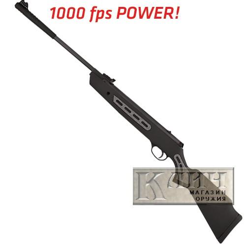 Пневматическая винтовка Hatsan Striker 1000 S Vortex