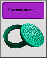 """Крышка колодца """"Ромашка"""" 315 (зеленая)"""