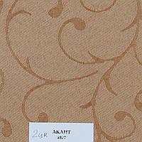 Рулонные шторы Одесса Ткань Акант (Вальс) Коричневый 1827