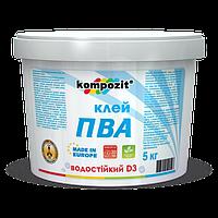 Влагостойкий клей для дерева Kompozit Пва D3