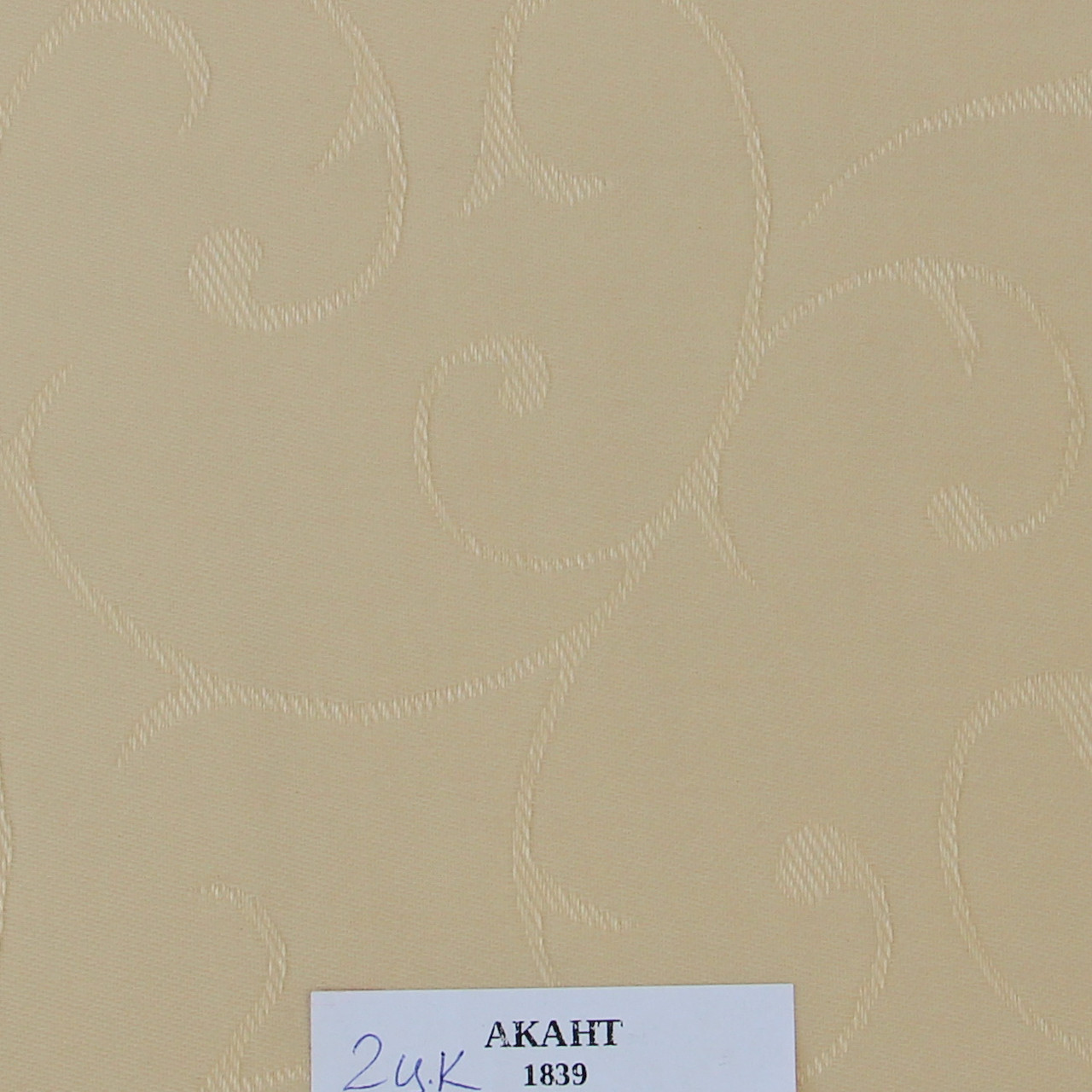Рулонные шторы Ткань Акант 1839 Какао