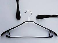 Плечики вешалки тремпеля металлический в силиконовом покрытии широкий черного цвета , длина 43,5 см