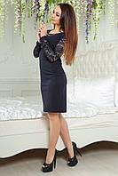 Платье с гипюром 2153 синее