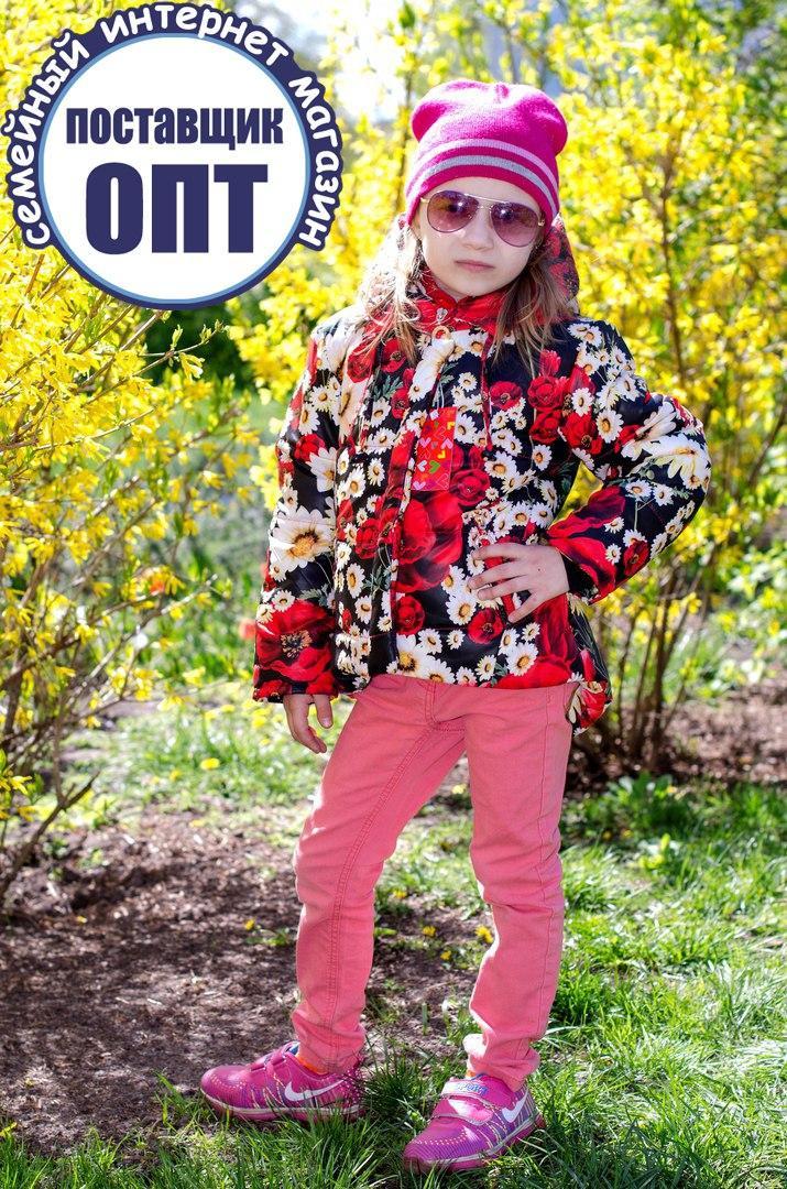 Демисезонная курточка на удлинение для девочки