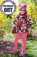 Демисезонная курточка на удлинение для девочки, фото 1