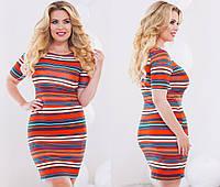 Женское летнее облегающее платье больших размеров