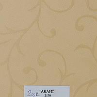 Рулонные шторы Одесса Ткань Акант (Вальс) Персиковый 2170