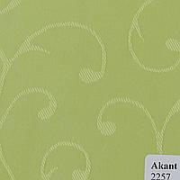 Рулонные шторы Одесса Ткань Акант (Вальс) Зелёный 2257