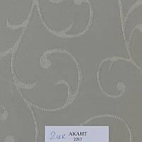 Рулонные шторы Одесса Ткань Акант (Вальс) Серый 2267