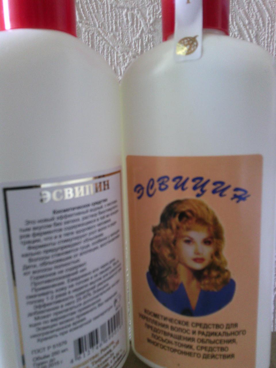 Эсвицин, косметическое средство для стимулирования роста волос, бальзам лечебно-профилактический, 250 мл