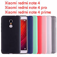 Супер Матовые Силиконовые чехлы для Xiaomi Redmi Note 4
