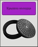 """Крышка колодца """"Ромашка"""" 315 (черная)"""