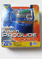 Gillette Fusion ProGlide Power 4 шт.